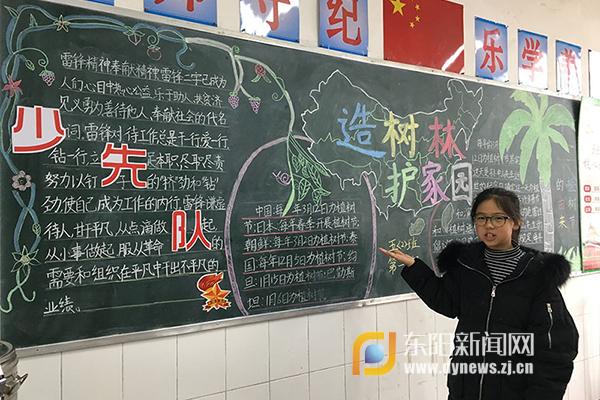 我们班在黑板报上画上中国地图,就是希望祖国大地能多些随处可见的图片
